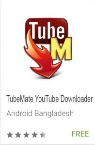 tubemate pro app