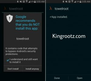 Towelroot download
